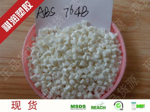 进口原包台湾奇美ABS 764B塑胶原料