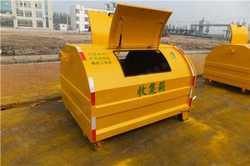 大型垃圾箱的防漏设计