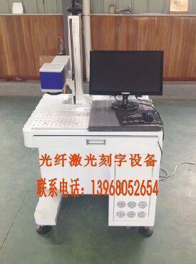 工具首饰激光打码机厂家,深圳PPS材料激光刻字设备,激光出租