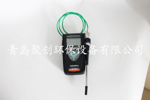泵吸式xp-3110检测范围 : 0-10/0-100%LEL