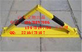 唐山遥控车位锁-13573197730-唐海车位地锁价格