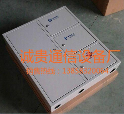 64芯三网合一光纤配线箱价格《售后服务》
