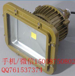加油站顶棚LED防爆灯100W,加气站专用防爆灯120W