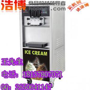 郑州冰激凌机