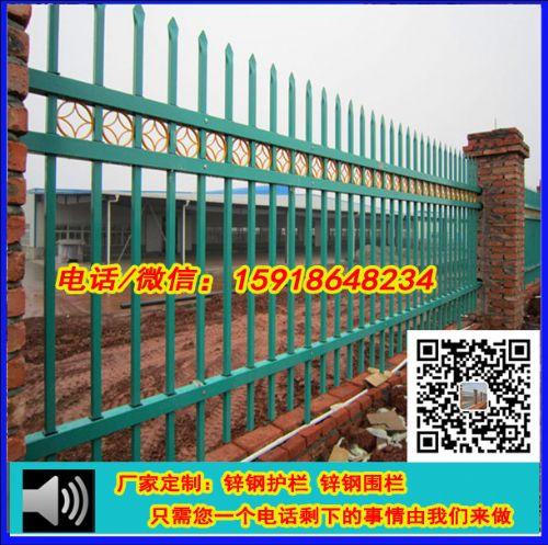 四会池塘防护栏杆照片 广宁码头锌钢护栏 怀集学校铁艺组装围栏