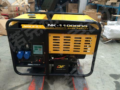 小型风冷柴油发电机8千瓦