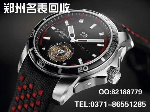 二手格拉苏蒂名表回收郑州格拉苏蒂手表回收
