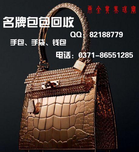 二手Hermes包包回收郑州爱马仕名包回收