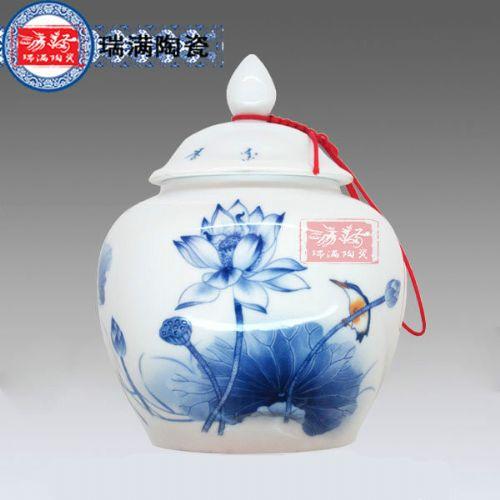 陶瓷茶叶罐批发厂家