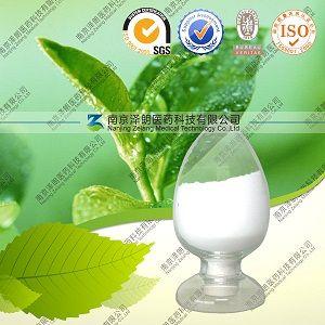 10~98%熊果酸 百分百质量保证 欢迎选购