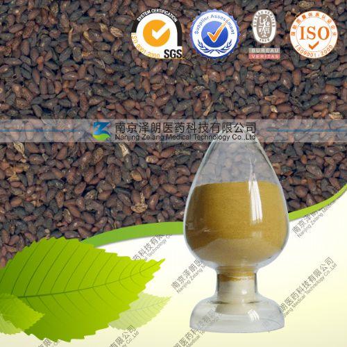 10~98% 杨梅苷 专业工厂代加工