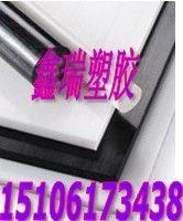 供应黑色PBT/PET板/棒 尼龙板棒 黑色电木板