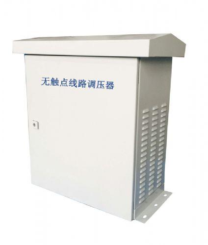 低压无触点线路调压器TSVR