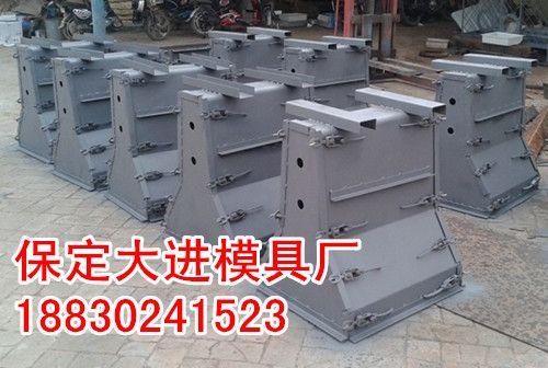 隔离墩成型模板 钢模具 预制模 现浇模