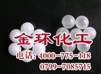 湍球脱硫除尘浮球
