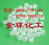 耐酸碱空心塑料浮球