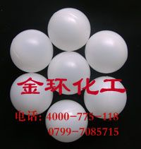 净化空心塑料球
