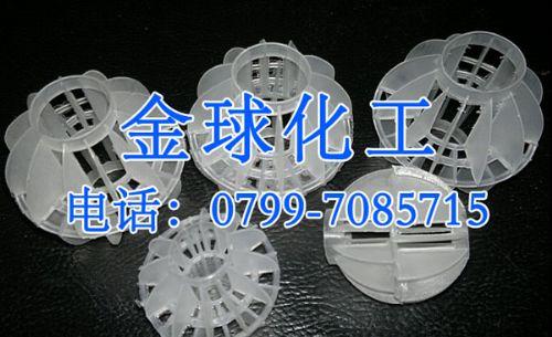 聚丙稀多面空心球50mm