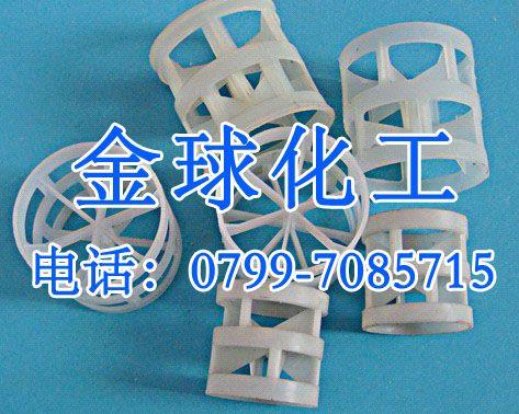 聚丙稀塑料鲍尔25mm-50mm