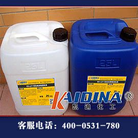 导热油清洗剂