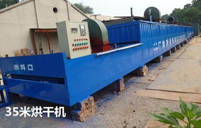 德工供应35米双层单板烘干机