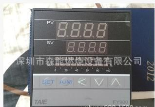 温控器FY900-102000原装台仪TAIE温度控制器
