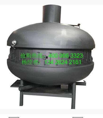 太空舱烤鱼炉设备,木炭烤鱼炉