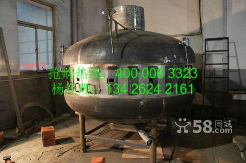 淮南烤鱼炉设备多少钱-专业太空舱烤鱼炉