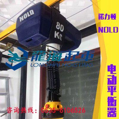 诺力顿电动平衡器轨道配件【组合式自立起重机】龙海起重