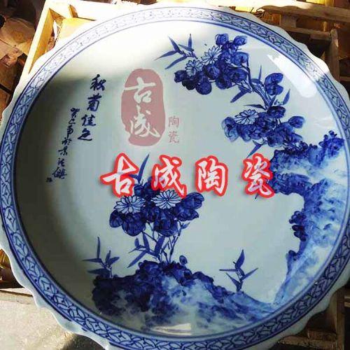 陶瓷大瓷盆 青花海鲜大瓷盘厂家定制
