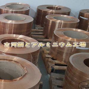 cr20ni80镍铬电阻合金