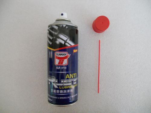 润滑剂_防锈润滑剂_万能防锈润滑剂