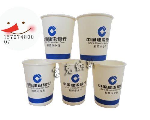 萍乡一次性纸杯,萍乡环保纸杯,健康环保又实惠厂家定做