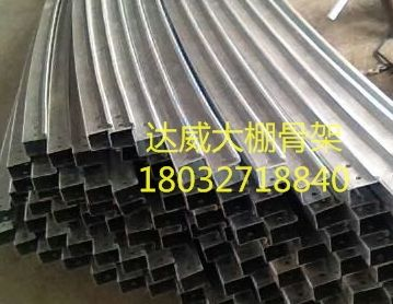 山东建设温室大棚几字钢型钢骨架厂商