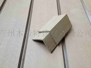 木塑地板配件 L型包边条62S55露台地板 户外地板L包边条