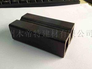 木塑龙骨50H30B木塑复合材料耐潮湿防腐蚀耐酸碱地板配件