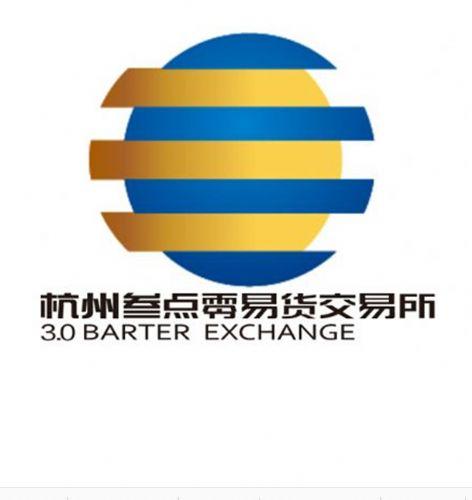 杭交所现货招商,温州运营中心