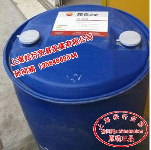 昆仑防冻液-45度昆仑之星乙二醇型重负荷机动车发动机冷却液