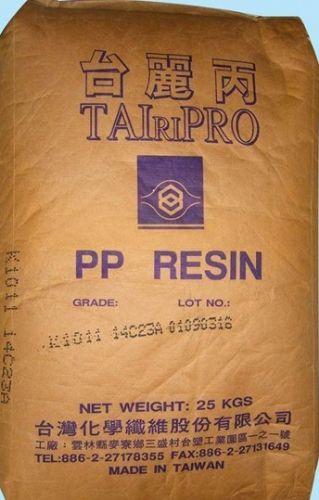 原厂包装台湾台化PP K8025塑胶原料