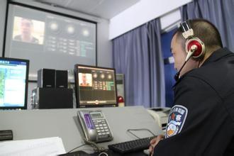 一键式报警系统,一键式紧急报警系统
