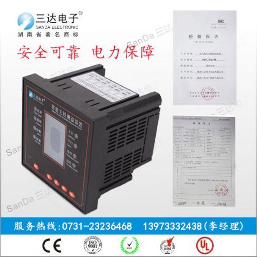 KH2900A无线测温系统-三达KH2900A全国包邮 运输快捷