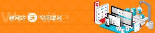 公明企业网站建设,公明网站设计公司