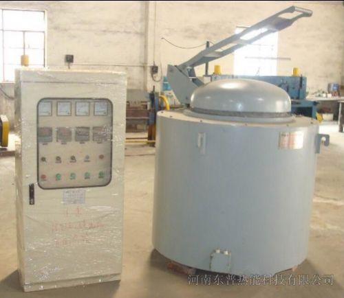 小型铝合金熔化炉