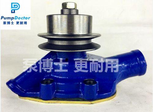 4D31水泵 S4F/HD250水泵 三菱水泵