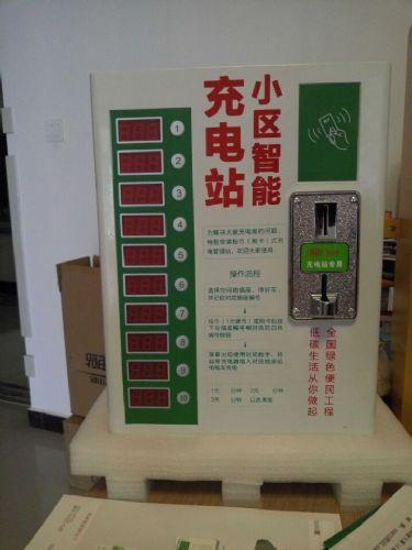 大兴安岭IC卡智能充电插座厂家批发