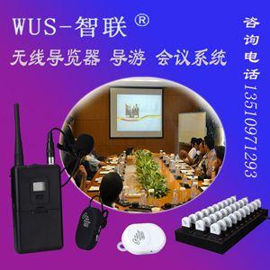 自动导览器 无线数字讲解系统 无线电子导游机语音讲解器