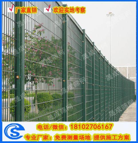 海南监狱隔离网/看守所围墙钢质围网/边框护栏供应现货