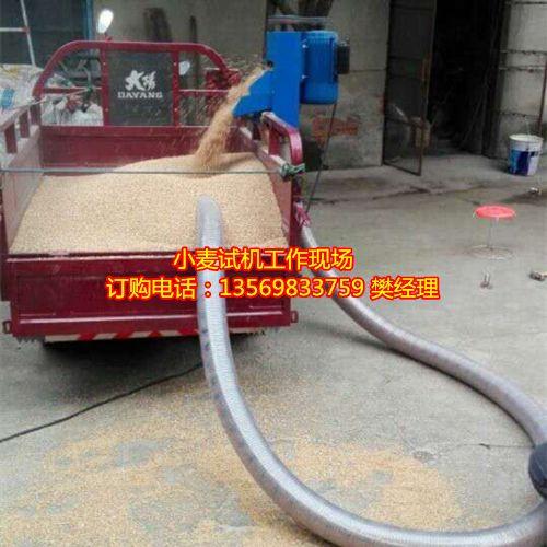 车载移动式吸粮机 无轴螺旋软管 挂车软管玉米吸粮机