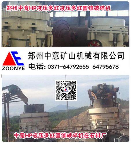 四川广元时产500吨的河卵石破碎机多少钱一台,遂宁HX-50细砂