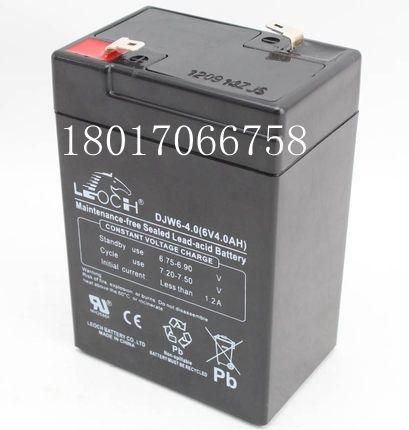 6V蓄电池电子秤玩具车童车电瓶